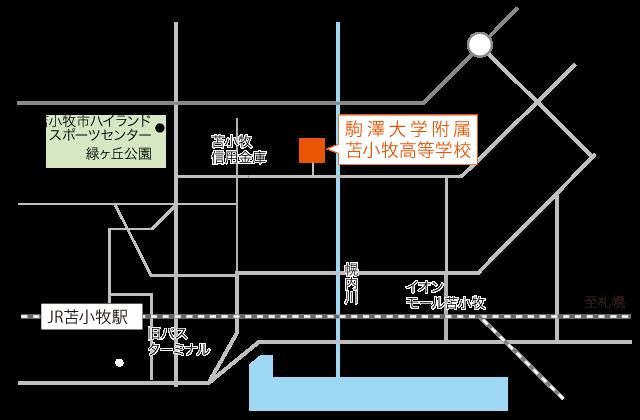 学校周辺マップ