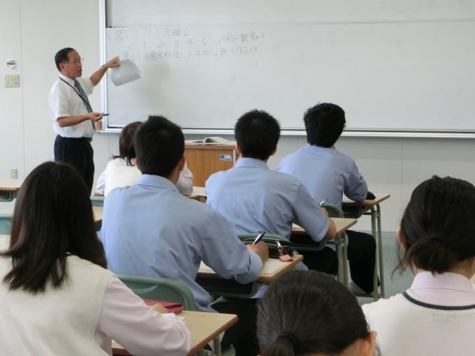 夏季進学勉強会~数学