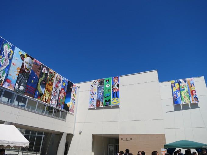 懸垂幕展示