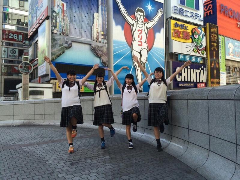 関西・東京~3日目①
