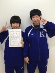 北海道代表に選ばれた藤尾選手(左)・明選手(右)