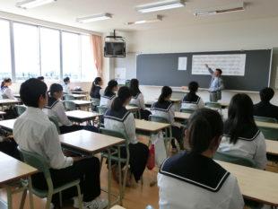 オープンスクール②