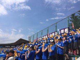 野球全校応援①