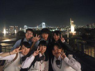 関西・東京コース4日目②