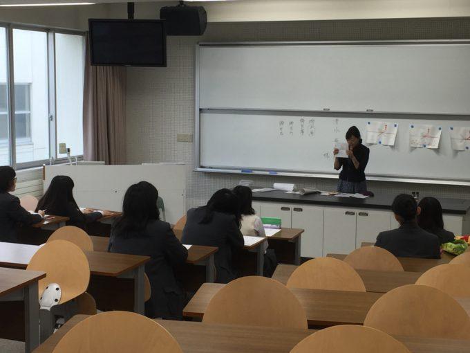ビジネス・エチケットマナー講座