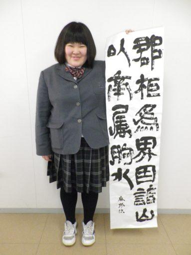 前田 麻耶さん