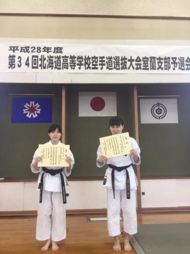 三浦さん(左)・廻さん(右)