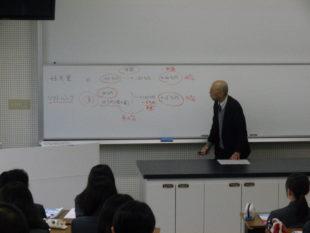 駒澤大学出張模擬授業①