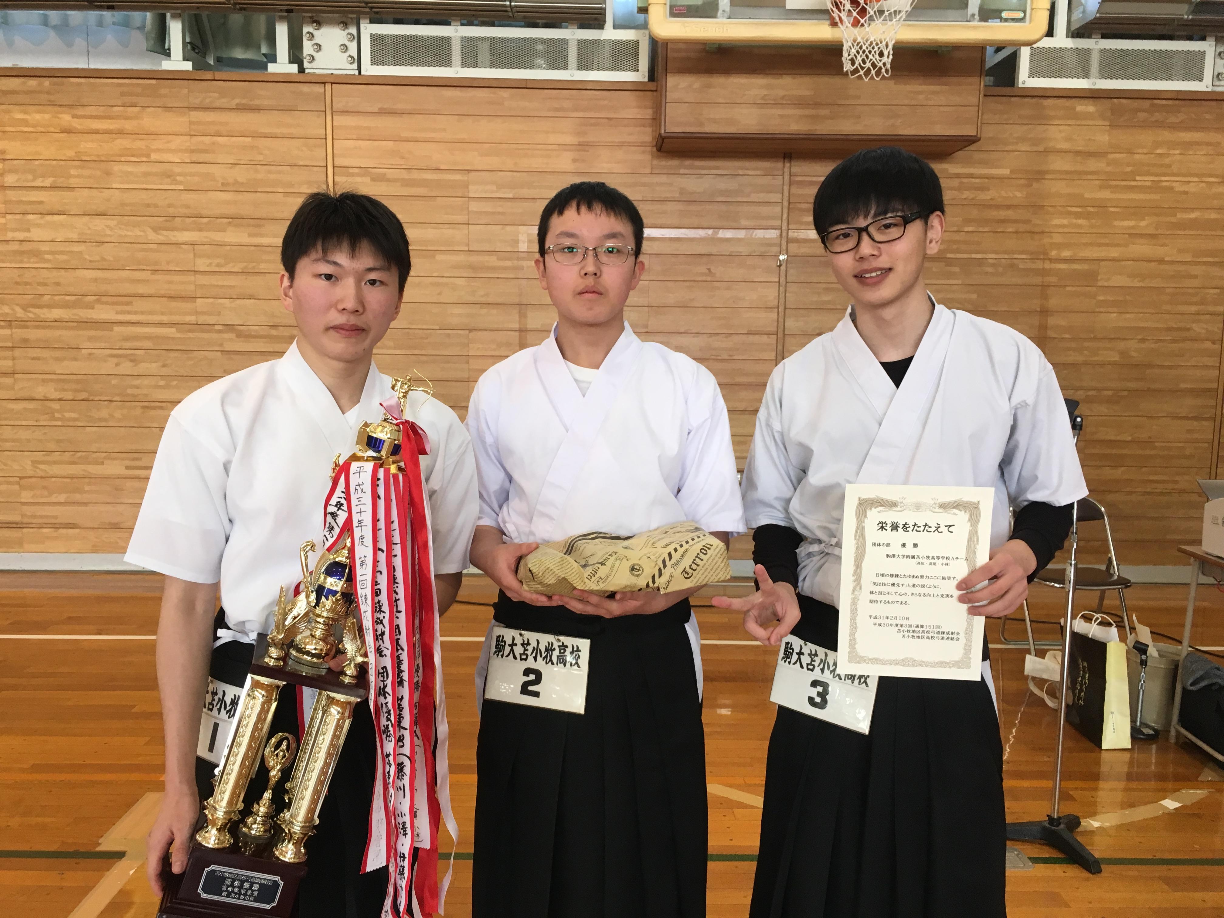 駒澤Aチーム